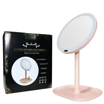 Motion Sensor Light Mirror SK1611
